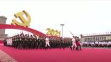 中共七一百年黨慶。
