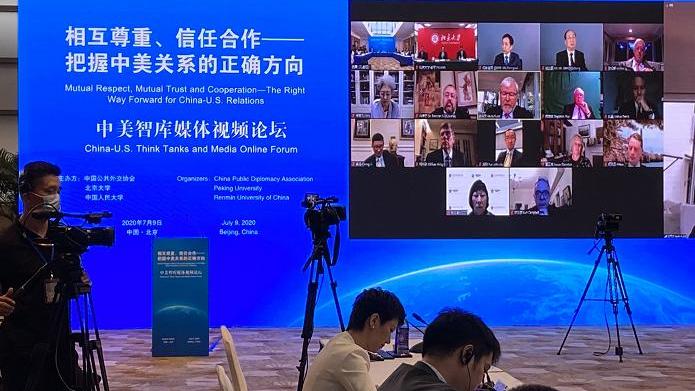 """2020年7月9日,中国召开""""中美智库媒体论坛"""",美国前国务卿基辛格,澳大利亚前总理陆克文,美国前东亚事务助理国务卿坎贝尔等出席。(视频截图)"""