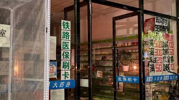 評論   陳破空:中國斷電太詭異,N種說法,哪一說更靠譜?