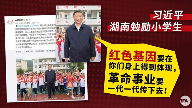 评论 | 傅申奇:红色帝国的春梦和西方的觉醒(二)
