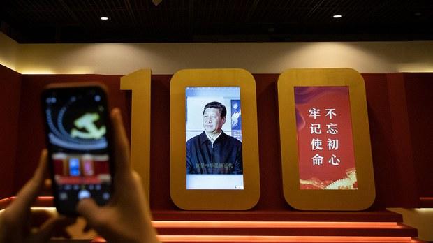 資料圖片:北京紀念中國共產黨成立 100 週年展覽。
