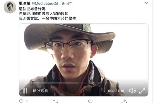 山东大学生张文斌呼吁习近平下课。(视频截图)