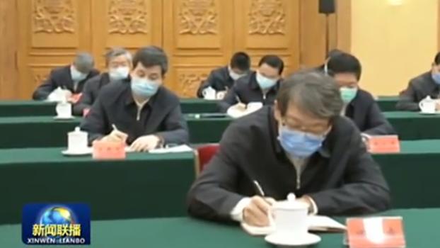 2020年2月23日,中共就武汉肺炎疫情召开历史上规模最大的视频电话会议,习近平在会上发表万字讲话。(视频截图)
