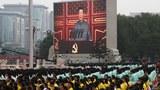 习近平在中共百年党庆上发表讲话