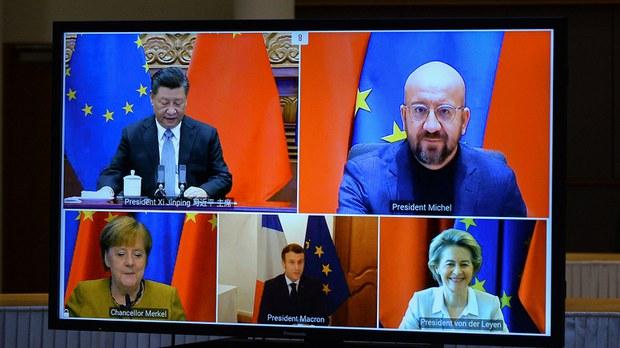 评论 | 胡平:中欧投资协定面面观