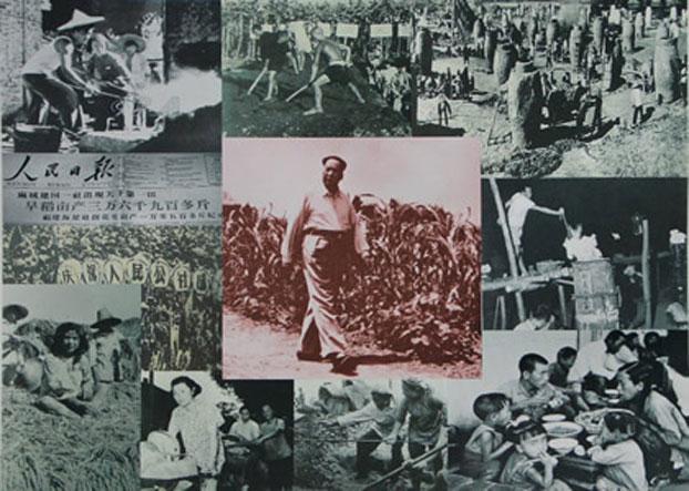 在1958年,毛泽东发动总路线,大跃进,人民公社三面红旗运动,结果造成了人类历史上最大的人为大饥荒,导致三千多万人非正常死亡。(资料图片)