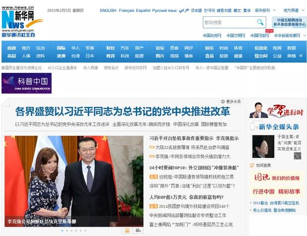 xinhuanews.jpg