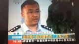 前北京市昌平分局东小口派出所副所长邢永瑞。(视频截图)