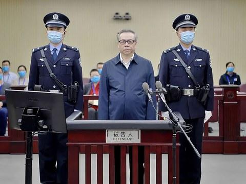 2021年1月5日,前中国华融资产管理公司董事长赖小民周二一审被判处死刑。