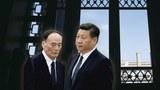 中國國家主席習近平(右)與國家副主席王岐山。