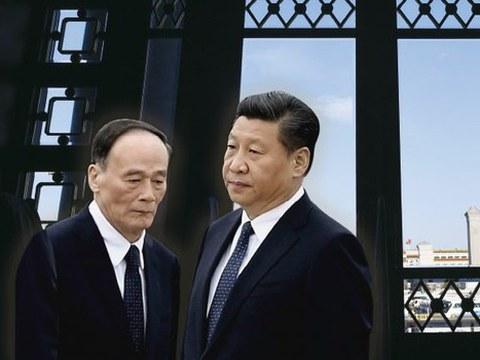 中国国家主席习近平(右)与国家副主席王岐山。