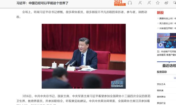 评论   王丹:中国新一波民族主义动员的动机