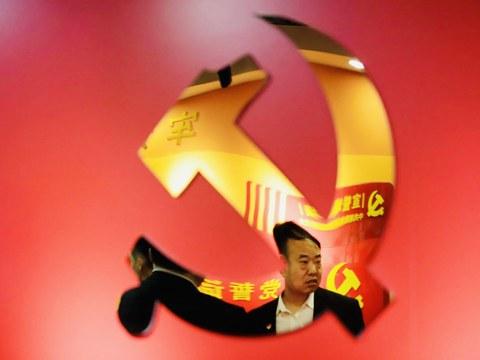 中共号召全民学党史