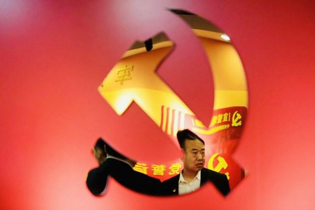 评论 |王丹:中共没有资格写中共党史