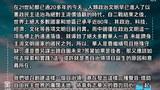 """王丹熱郵:我們爲什麼發起""""自治領""""計劃?"""