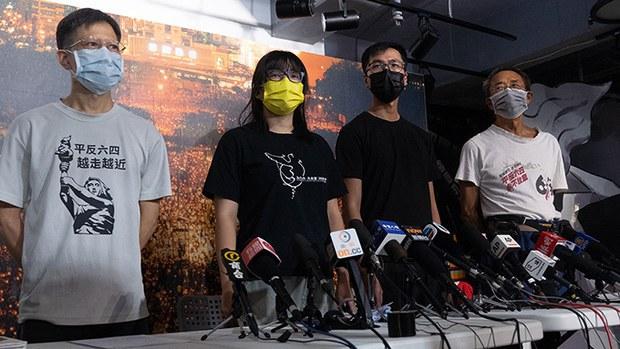 评论 | 王丹:历史不会忘记香港支联会