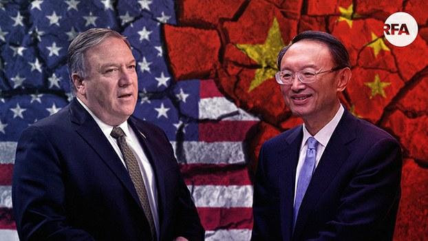 2020年6月17日,美国国务卿蓬佩奥和杨洁篪在夏威夷见面会谈。(图片素材来自法新社)