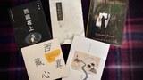我的5本诗集(3本中文,1本英文,1本捷克文