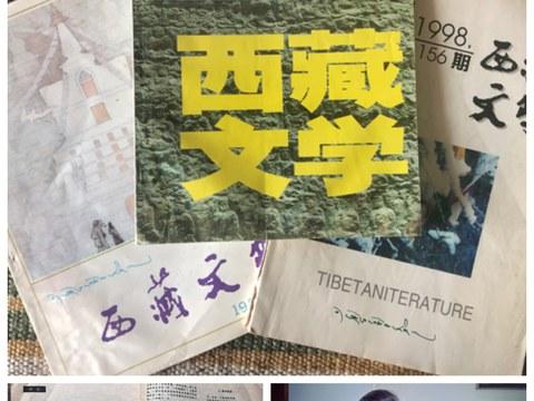 """上图为我曾编辑过的《西藏文学》杂志;下图左是我在《西藏文学》发表的诗歌评论;下图右是我的诗集曾获中国第七届""""少数民族文学骏马奖""""(2001),十年后藏学家Elliot Sperling很有兴趣地给奖杯拍照。"""