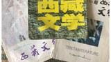"""上圖爲我曾編輯過的《西藏文學》雜誌;下圖左是我在《西藏文學》發表的詩歌評論;下圖右是我的詩集曾獲中國第七屆""""少數民族文學駿馬獎""""(2001),十年後藏學家Elliot Sperling很有興趣地給獎盃拍照。"""