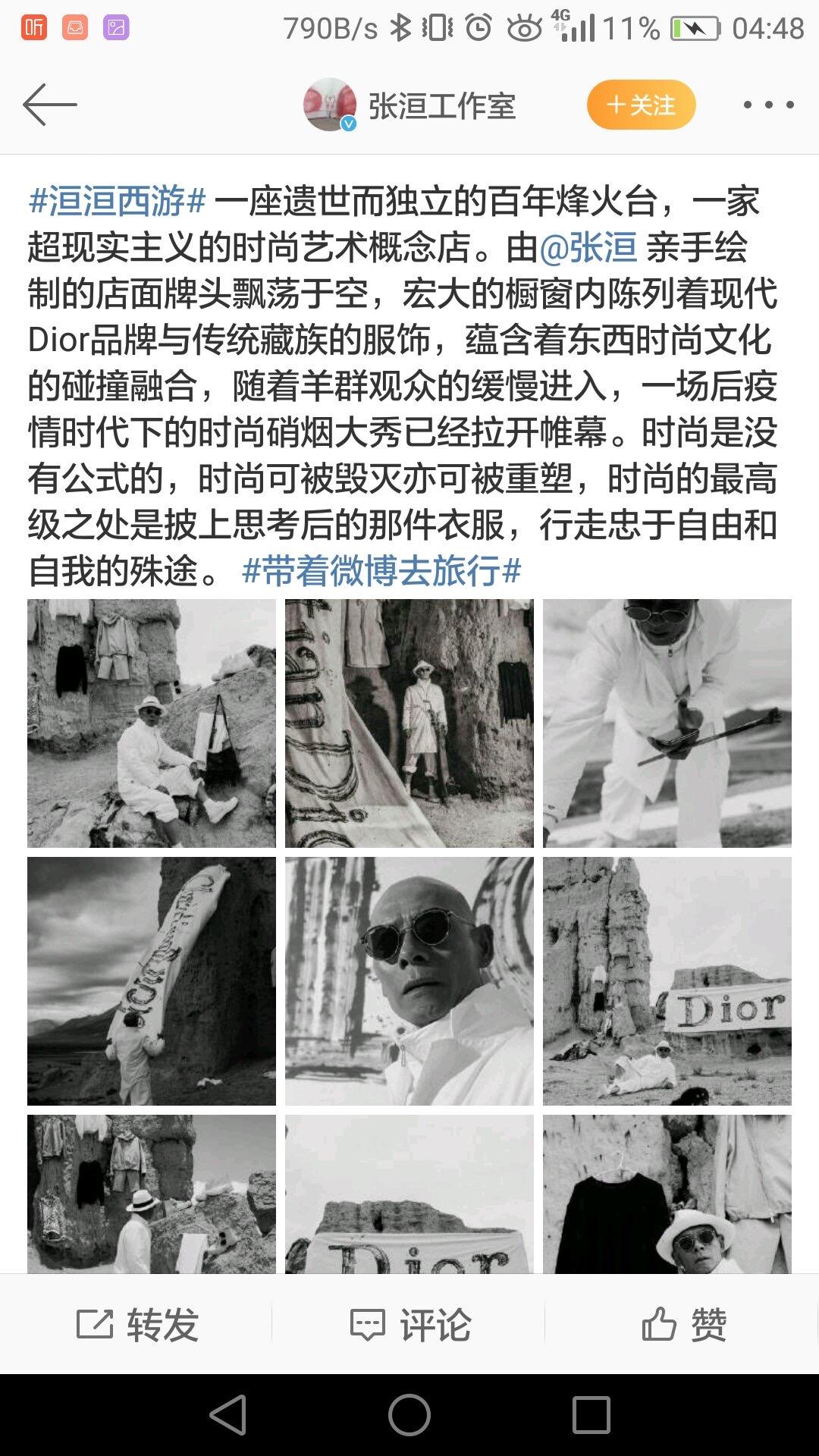 张洹在寺院废墟悬挂Dior服装和广告横幅。(Public Domain)