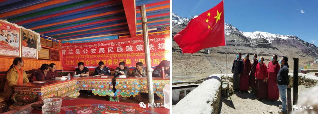 左图:江扎寺开会场景。 右图:江扎寺升旗场景。(微博图片)
