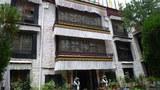 舊日的尼泊爾領事館現如今是酒店