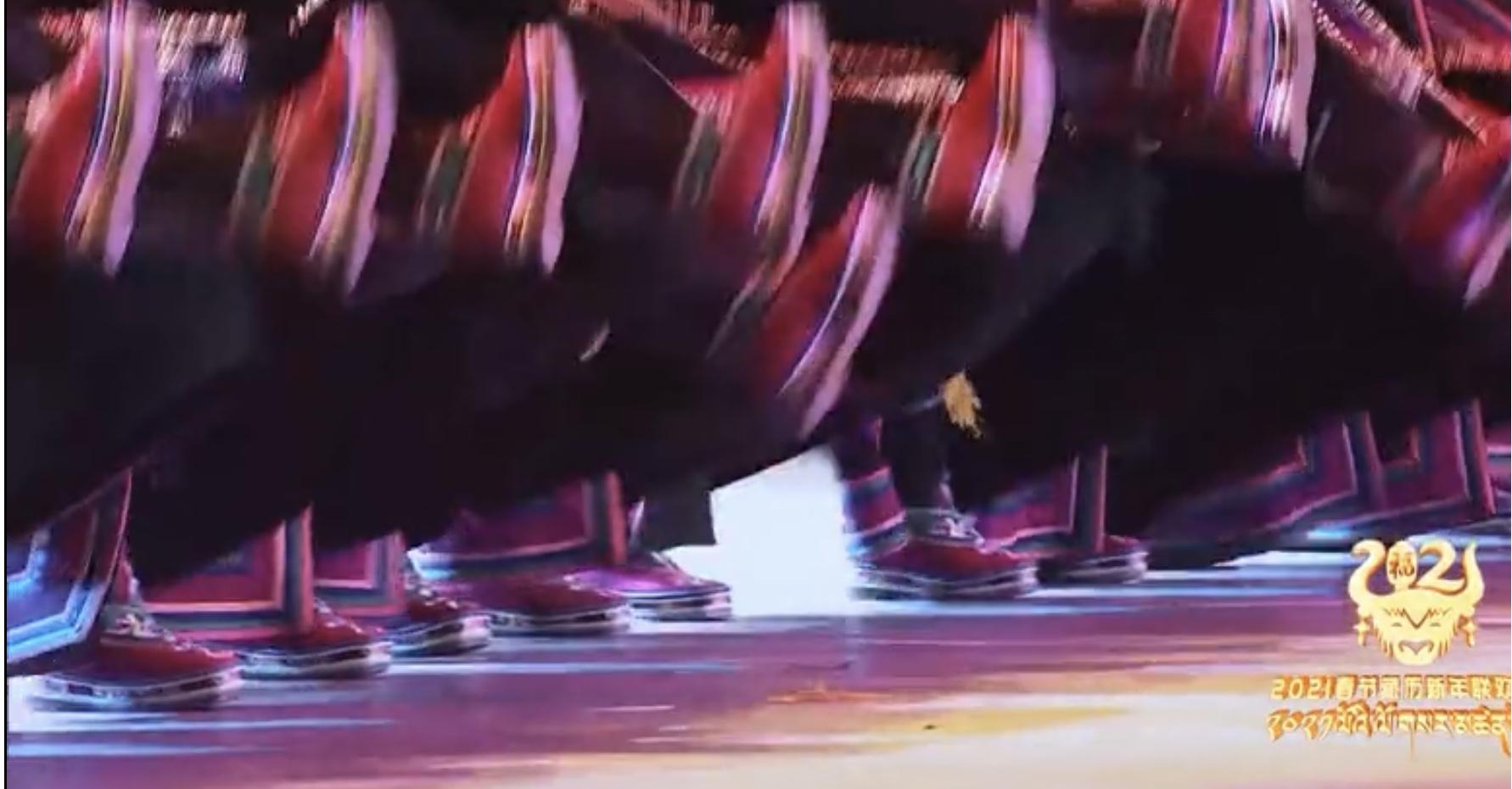 """西藏電視臺""""2021春節藏曆新年聯歡晚會""""上的宣舞。(網絡視頻截圖)"""
