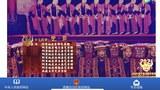 """西藏電視臺""""2021春節藏曆新年聯歡晚會""""上的宣舞。"""