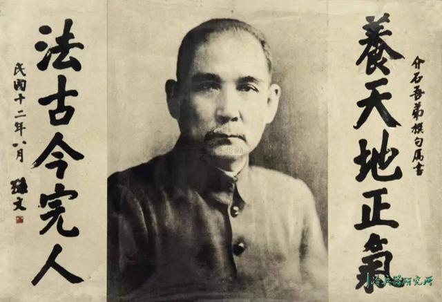 曾担任中国民国第一任大总统的孙文。(Public Domain)