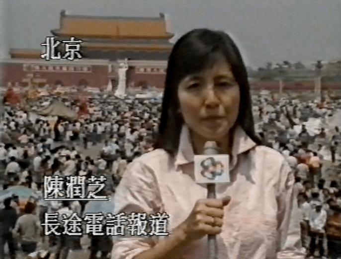 陈润芝当年在报道六四。(视频截图)