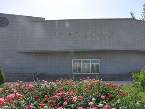 南疆军区史馆