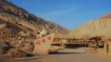 """吐峪沟在火焰山最高峰脚下,藏在火焰山褶皱之间。之所以有名,在于吐峪沟是中国境内伊斯兰教第一圣地,被称为""""小麦加""""。(Public Domain)"""