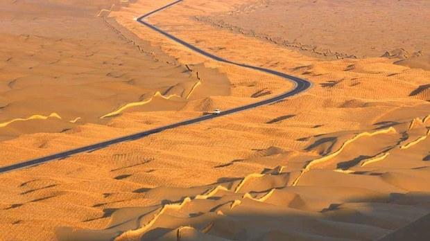 塔克拉玛干沙漠(图/百度百科)