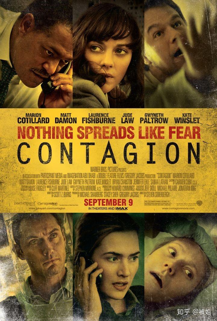 2011年美国灾难片《传染病》,好莱坞明星荟萃。(Public Domain)