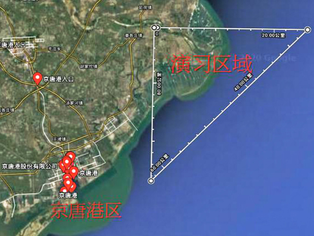 对唐山港京唐港区一定海区禁航的通告照例在大陆互联网上流传。(Public Domain)