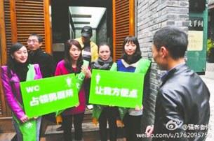 图片:中国大陆多地女性 发起占领男厕所运动 希望建设部门考虑女性上厕所问题   (网民菊花提供)