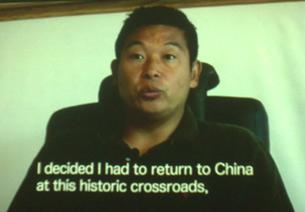图片:记录片「长城外」民运人士杨建利 (心语摄)