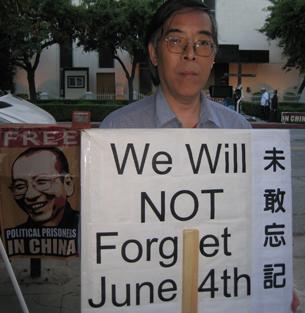 图片:六四亲历者吴仁华。(记者萧融摄)