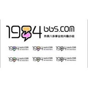 """图片: 1984bbs"""" 热衷八卦事业的兴趣小组""""。 (论坛标志/记者丁小)"""