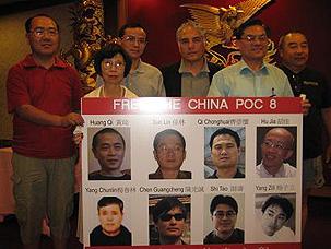 图片: 洛杉矶人权组织要求中国释放八位良心犯(记者萧融)