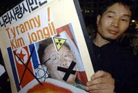 NK_Nuclear_protest-200.jpg