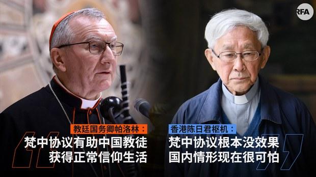 中国宗教自由不能操之过急?   陈日君:现在国内情形很可怕