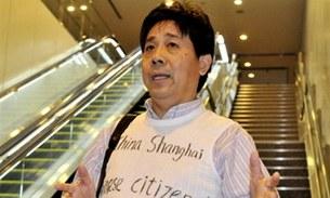 图片:滞留日本东京机场入境厅的冯正虎先生(RFA)
