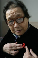 GaoYaojie1130-150.jpg