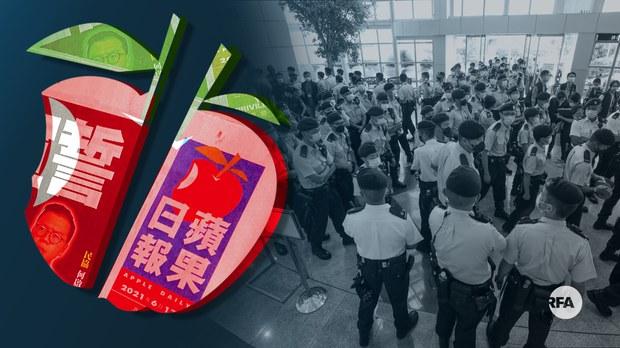 黨慶前再向壹傳媒開刀     學者指要港人徹底噤聲