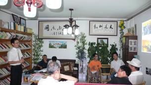 """图片:""""常坤的家""""AIBO青年中心2011上半年工作财务报告座谈会(常坤的家AIBO博客/心语提供)"""
