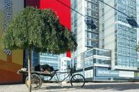 beijing-office-building200.jpg