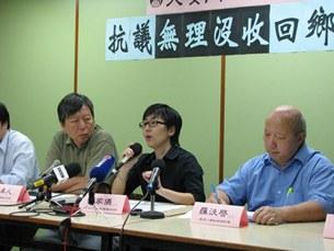 图片:香港天安门母亲运动成员刘家仪诉说被拒入境的遭遇(RFA/特约记者严修拍摄)