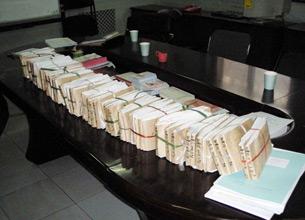 图片: 星期三,北京爱知行研究所向当局提供的资料。 (记者乔龙提供)